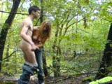 יער לוהט